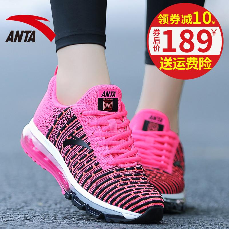 安踏女鞋跑鞋2018秋季透气舒适慢跑鞋全掌气垫防滑耐磨女运动鞋