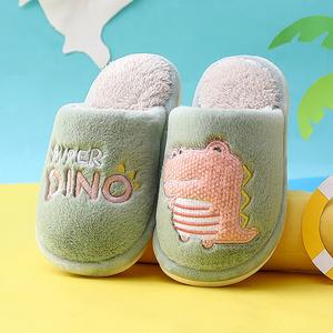 儿童棉拖鞋男女童秋冬季可爱恐龙宝宝居家室内保暖毛绒厚底拖鞋冬