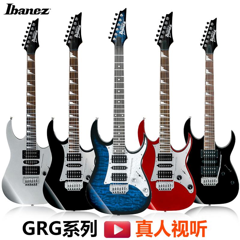 依班娜IBANEZ电吉他GRG150 170DX初学者入门主音重金属摇滚电吉它