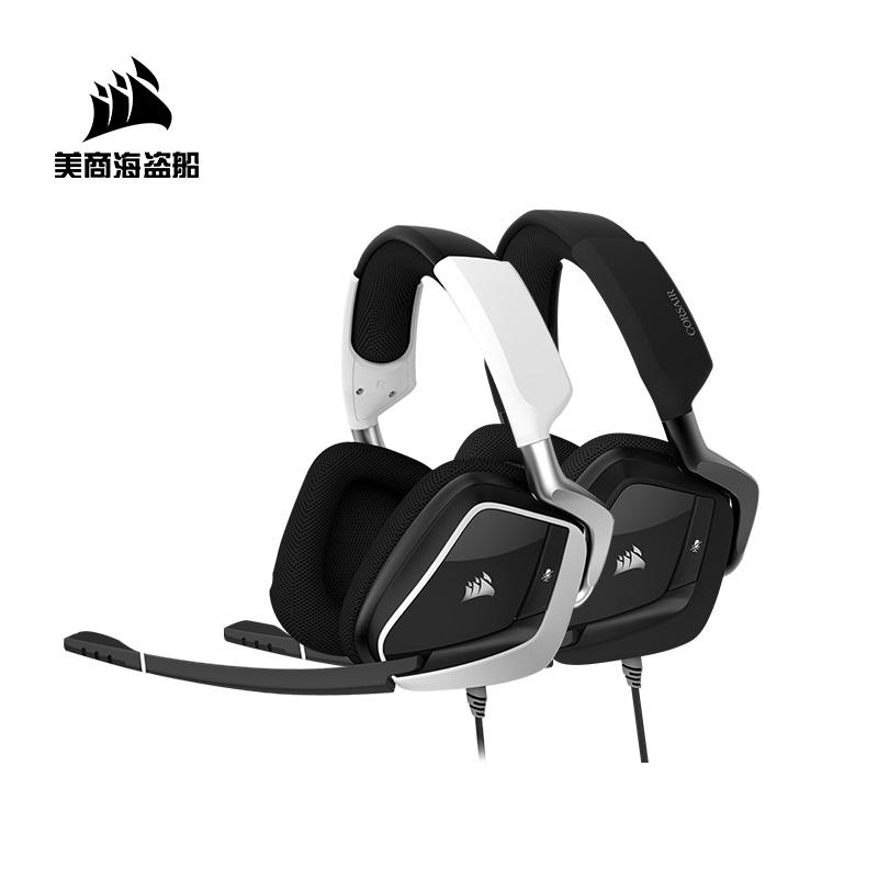 美商海盗船 VOID PRO天行者耳机麦电脑头戴式游戏吃鸡电竞7.1有线