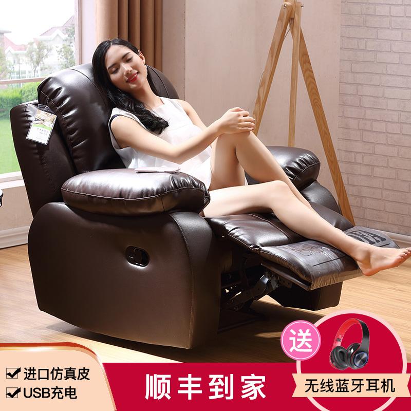 头等单人舱懒人沙发客厅太空舱电动家庭影院躺椅现代简约功能沙发