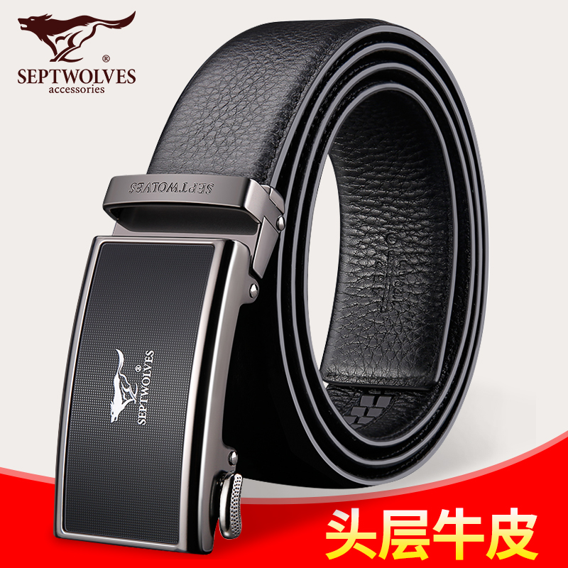Seven wolves men's leather belt casual trend first layer of leather middle-aged youth belt automatic buckle business belt