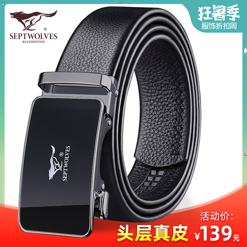 Seven wolves men's belt leather automatic buckle belt leisure middle-aged young people business leather belt genuine