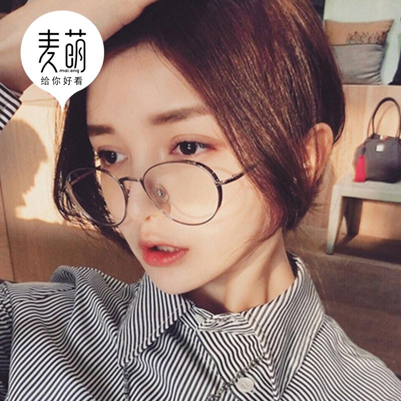 近视眼镜女韩版潮人金属圆形平光镜眼镜架复古眼镜框男款镜框眼睛
