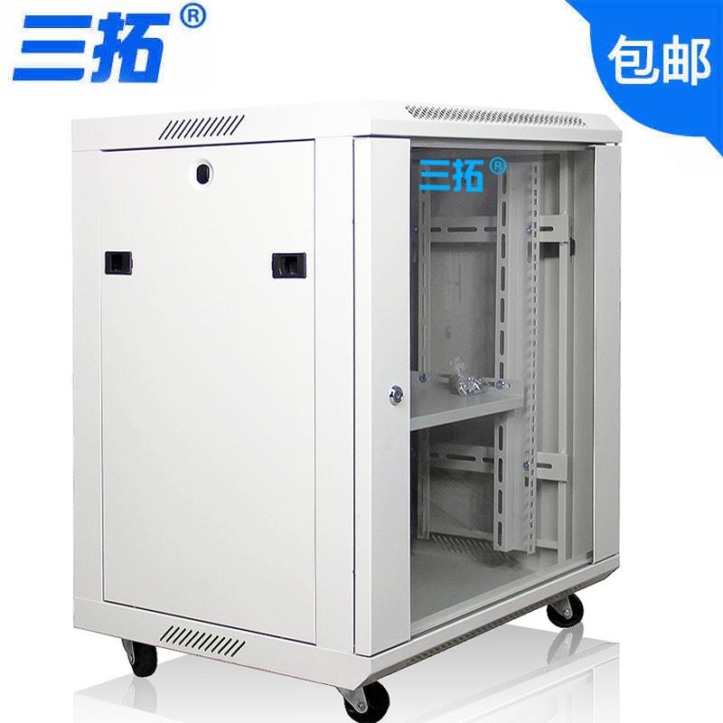 三拓机柜网络机柜12U弱电监控壁挂交换机小机柜0.7米墙柜T3.6612