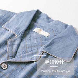 家乐芬睡衣男士夏季纯棉短袖长裤男款家居服夏天薄款全棉大码套装