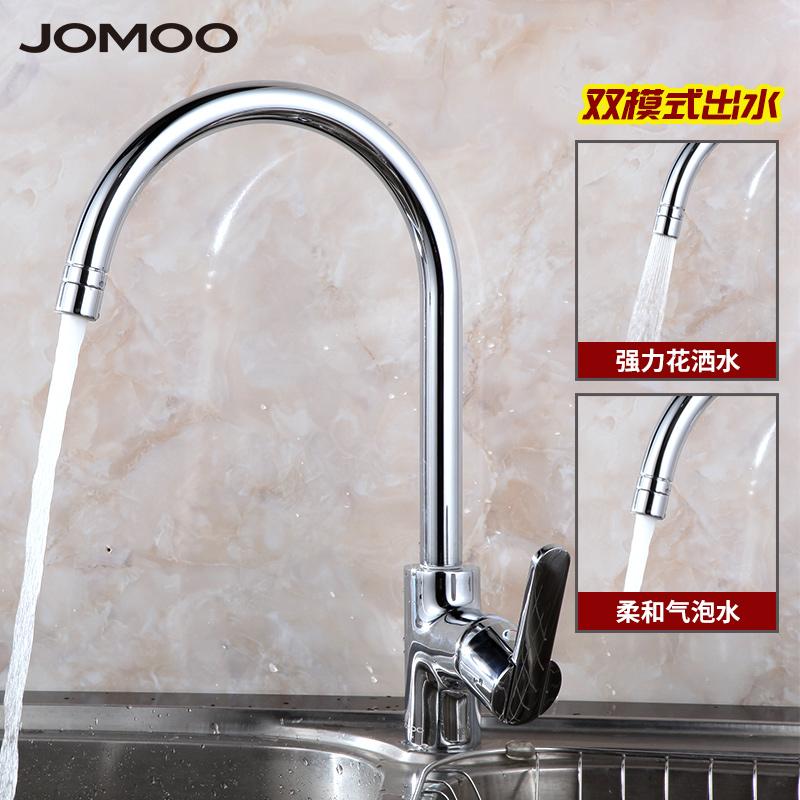 九牧 厨房水龙头冷热家用水槽洗菜盆水龙头阳台水池可旋转厨房龙头