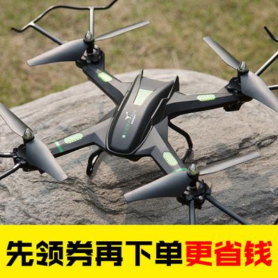 遥控飞机充电超大四轴飞行器直升无人机航模航拍高清专业儿童玩具