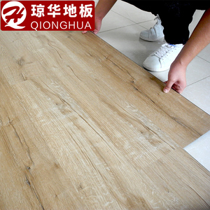 免安装锁扣石塑PVC地板革塑料SPC地板板家用加厚耐磨防水石...