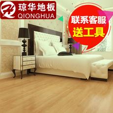 Линолеум Qionghua PVC