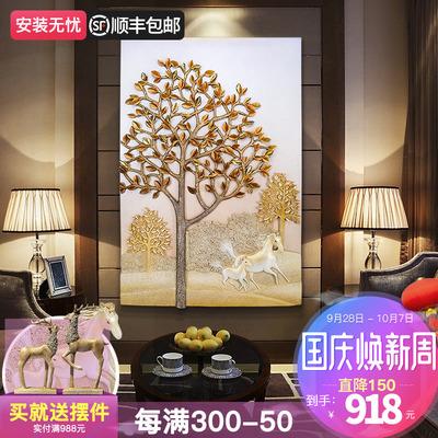 动物浮雕客厅装饰画沙发背景墙现代简约3d餐厅挂画欧式三联画壁画