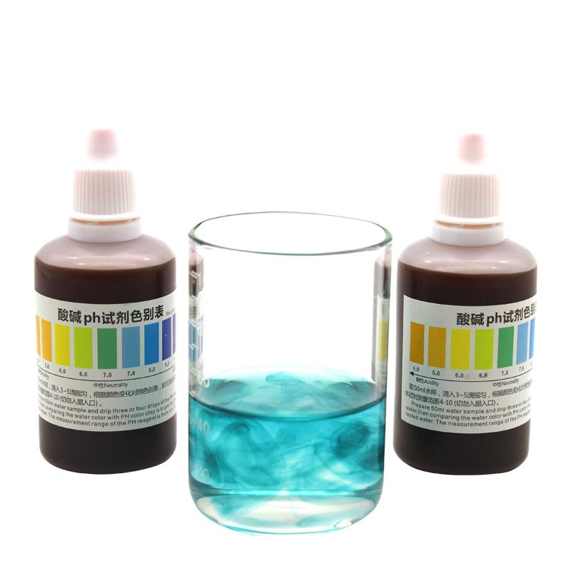 家贝ph试剂水质检测水质酸碱度净水器自来水ph值笔试剂液50ml毫升
