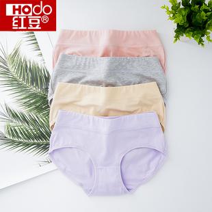 【红豆】女士中腰全棉内裤4条装