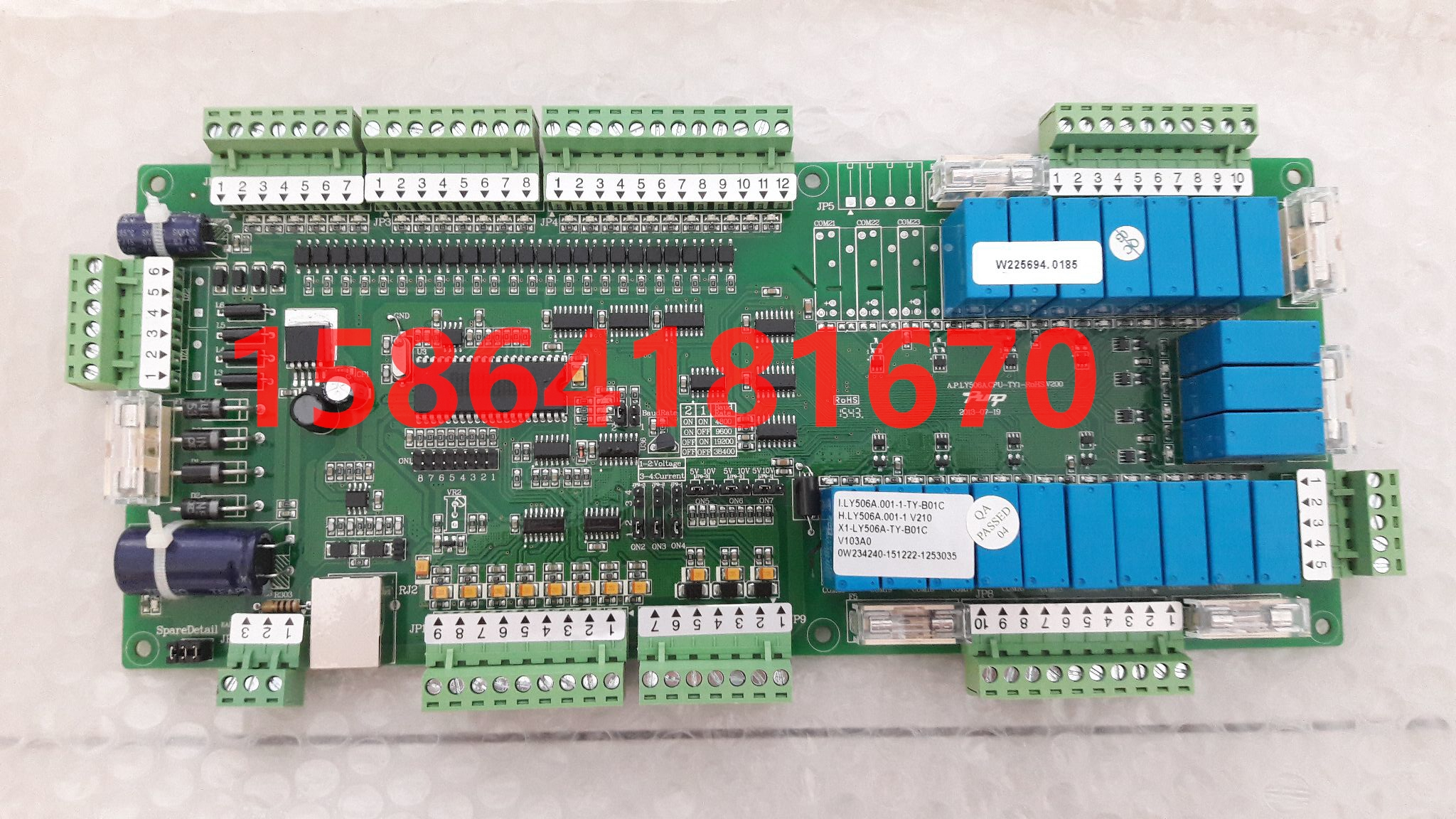 Beilite Central Air Conditioning Accessories Cooling Module Circuit Board Bangpu Controller Computer
