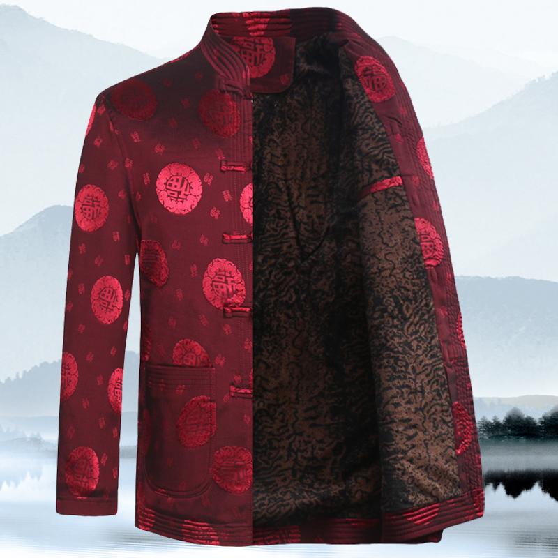 National costume Jin Tang
