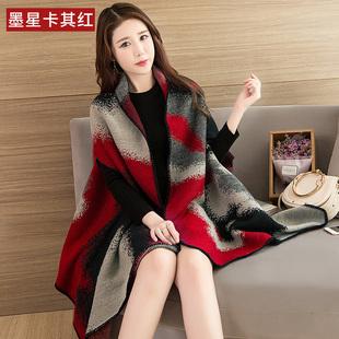 披肩围巾两用女秋冬天韩版百搭棉麻加厚保暖冬季长款披风斗篷外套