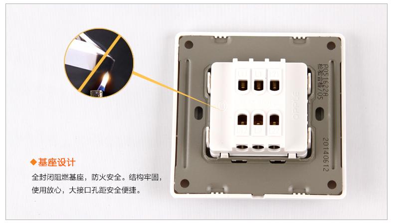 opple欧普照明86型前面开关插座面板 致美p05 二开双路双控开关图片