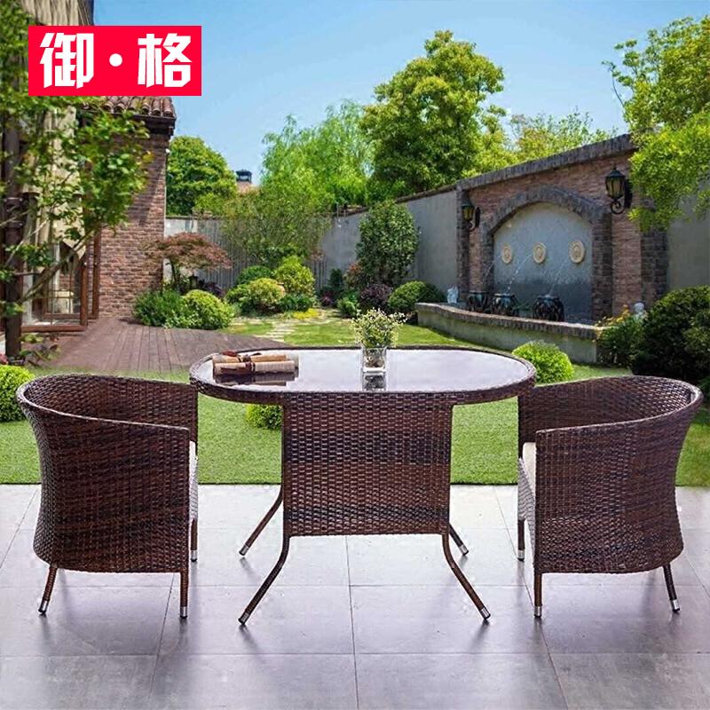 戶外桌椅三件套庭院創意藤椅茶幾組合咖啡廳餐桌椅陽臺休閑藤編椅