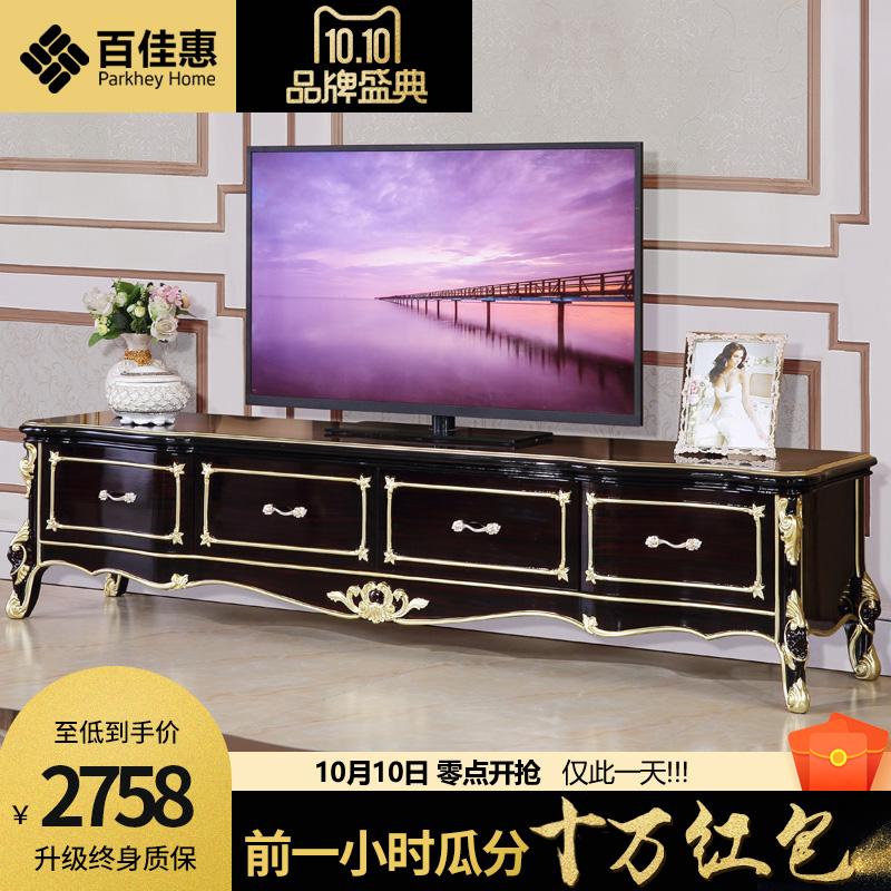 百佳惠实木欧式电视柜法式客厅家具高档奢华别墅家具H38#