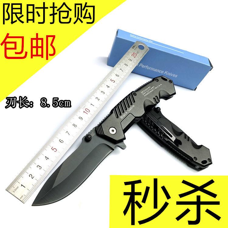 Туристический нож Черный карманный нож открытый посуда складной нож военный нож фруктовый нож полный стали карманный нож глуши носить нож