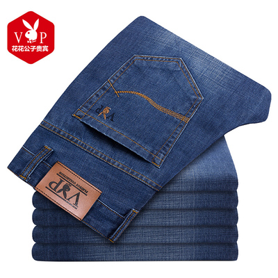 Jeans men's brand Slim straight youth spring loose men's playboy thin section casual men's men's