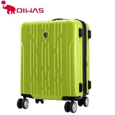 爱华仕拉杆箱女20寸 硬箱旅行箱万向轮24寸男女行李箱 登机箱包