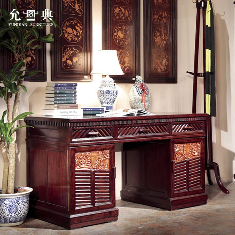 允典贵族落地写字台书桌上海经典98-1型写字台