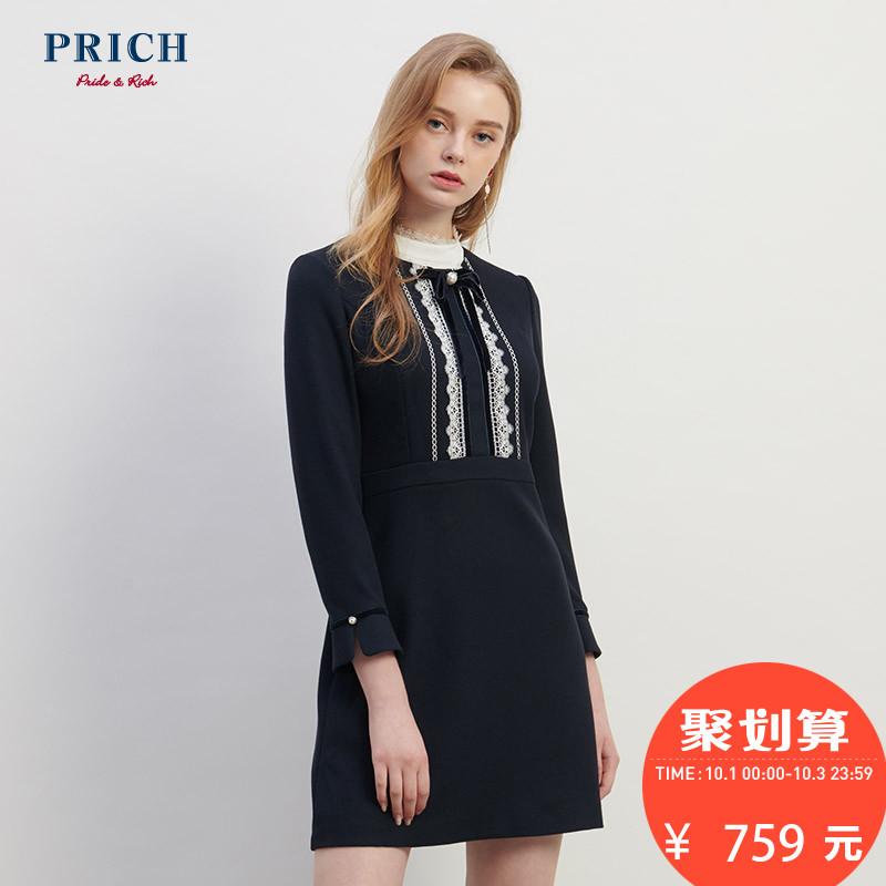 PRICH通勤风女士优雅中长裙复古长袖气质连衣裙女PROW87909M