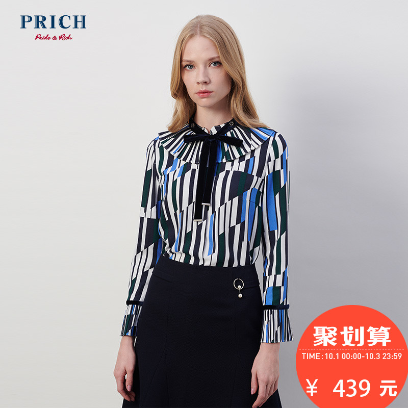PRICH衬衫女2018秋季新款时尚条纹拼接设计通勤上衣PRBA87T04M