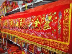 Гуандунская вышивка 12