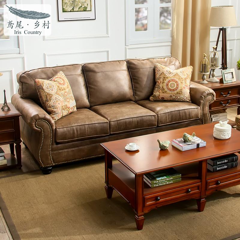 美式布艺沙发轻奢复古三人小户型乡村田园地中海客厅沙发家具组合