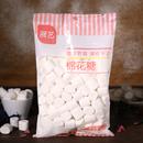 展艺低甜纯白棉花糖500g