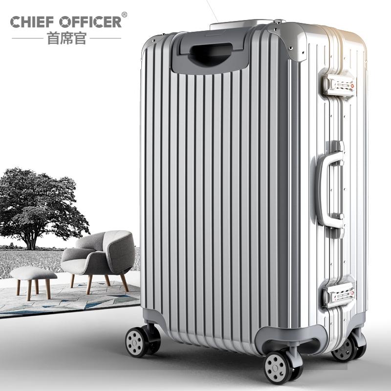 首席官铝框拉杆箱包万向轮行李箱旅行箱登机20寸22寸26寸男女潮