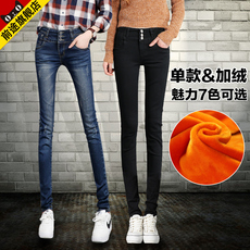 Jeans for women The future of