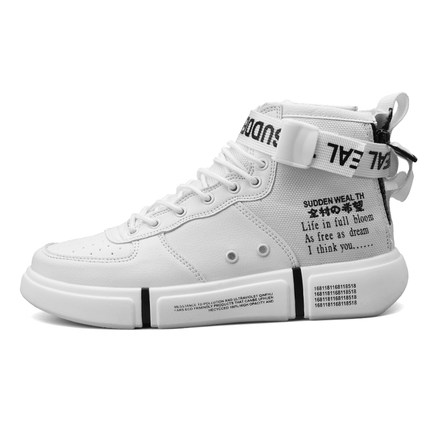 Men's Sneaker shoes white high-top shoes casual sports shoes hip-hop Korean version