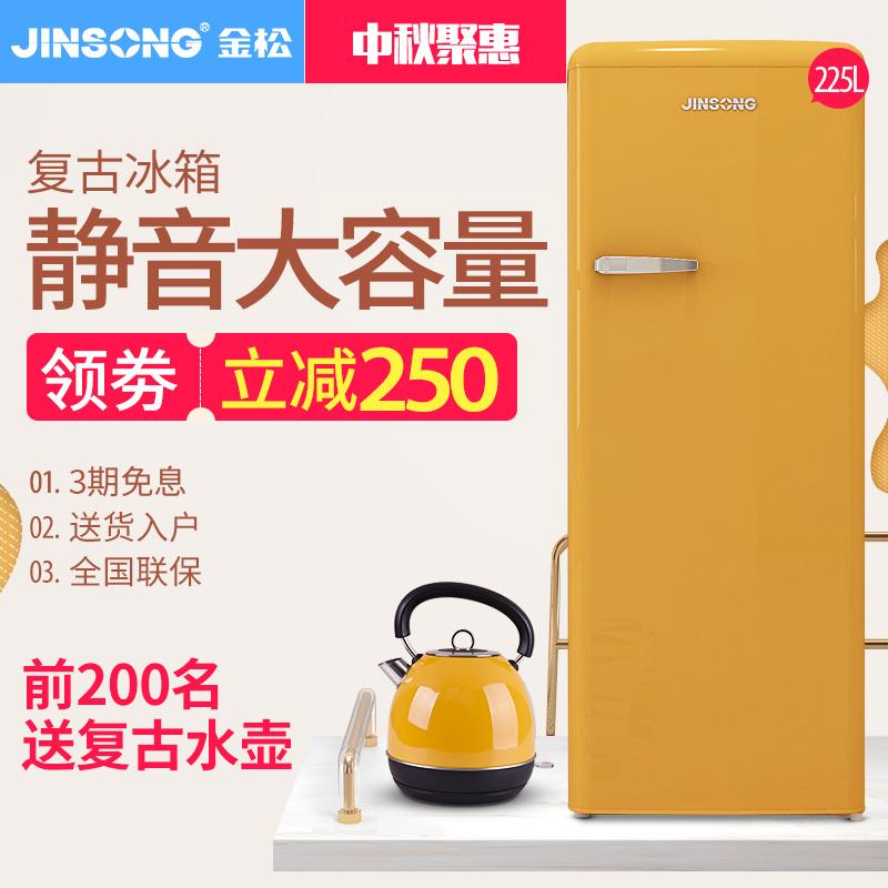 金松 BC-225R 复古冰箱大型新款冷藏冷冻静音单门365bet手机客户端_365bet提现多久_365bet在线体育投注彩色冰箱