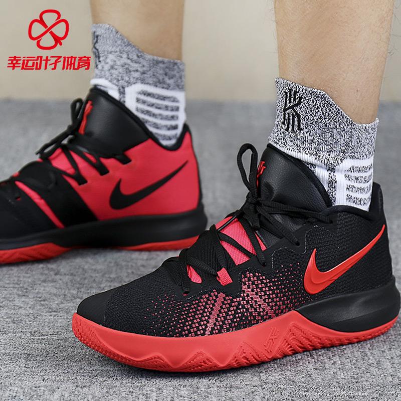 NIKE耐克男鞋 2018秋季新款运动鞋简版欧文4代战靴透气运动篮球鞋