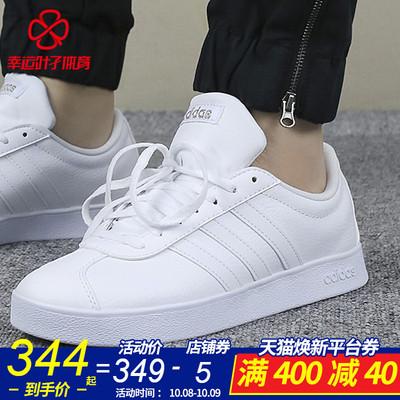 Adidas阿迪达斯女鞋2018秋季新款运动鞋轻便板鞋低帮休闲鞋B42314