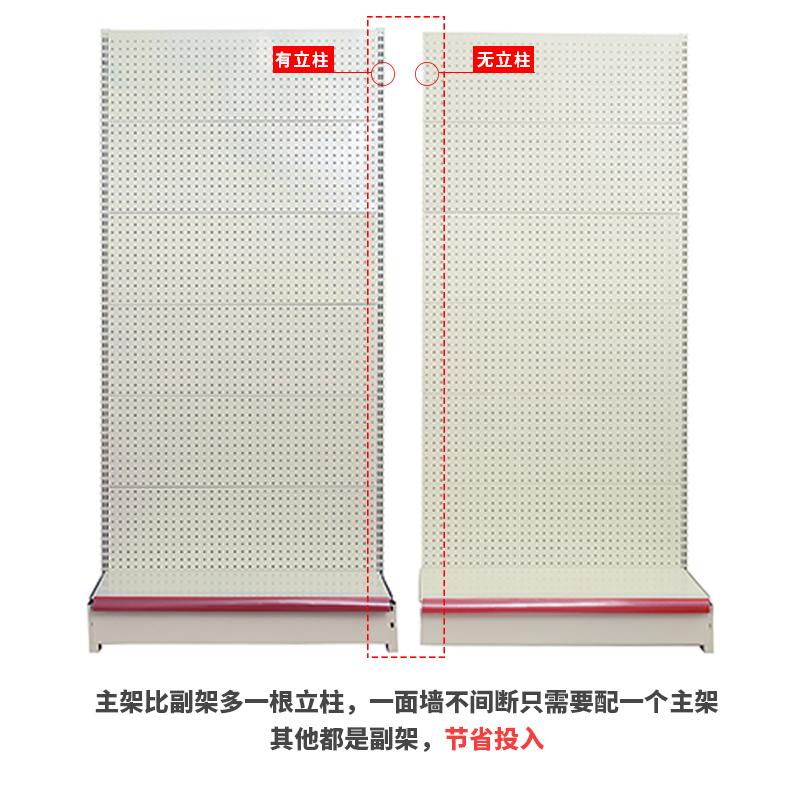 Витрина для ювелирных украшений Ding Wei shelf hook Display Rack