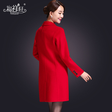 Women coat OTHER sd168 2016