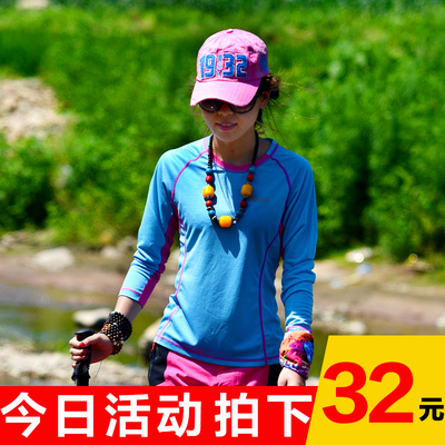 (Clearance) spring and summer outdoor color long-sleeved quick-drying clothes female mountaineering sweat-absorbent breathable hiking T-shirt