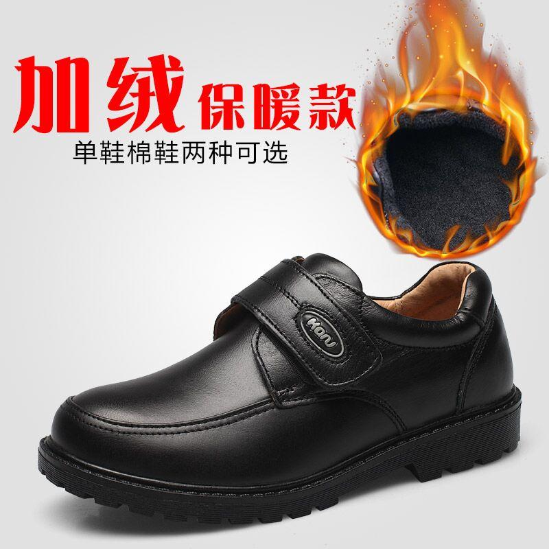 Детская кожаная обувь Pipi deer d81553/p81553