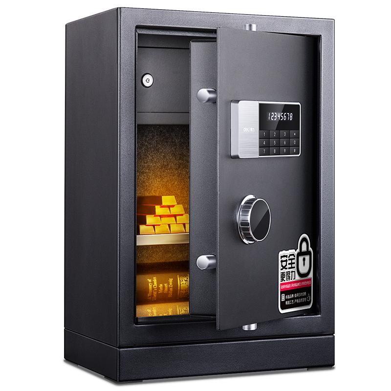 得力保险箱-保管箱系列 92621 电子密码 安全防盗 办公家用保管箱