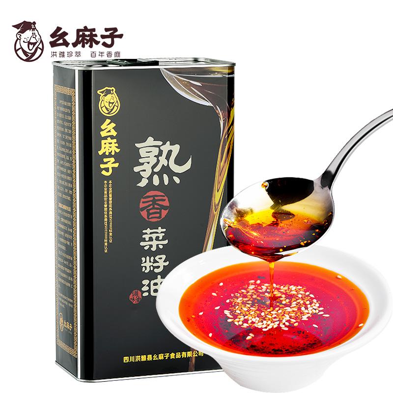 幺麻子菜籽油 5000ml装 食用油非转基因 菜油 四川特产 官方直售