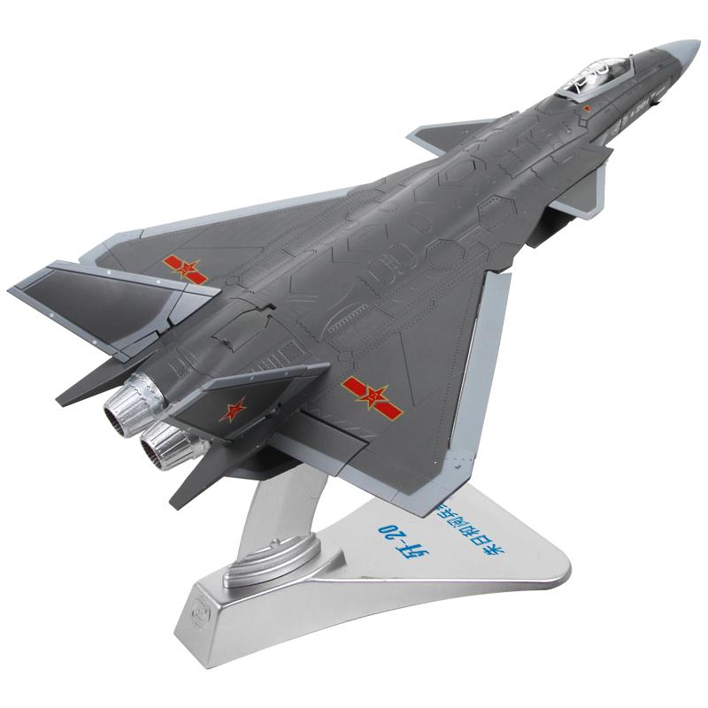 特尔博1:72歼20仿真合金战斗机j20隐形飞机模型军事阅兵航展纪念