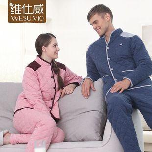 维仕威睡衣女秋冬加厚加绒可外穿冬天家居服套装