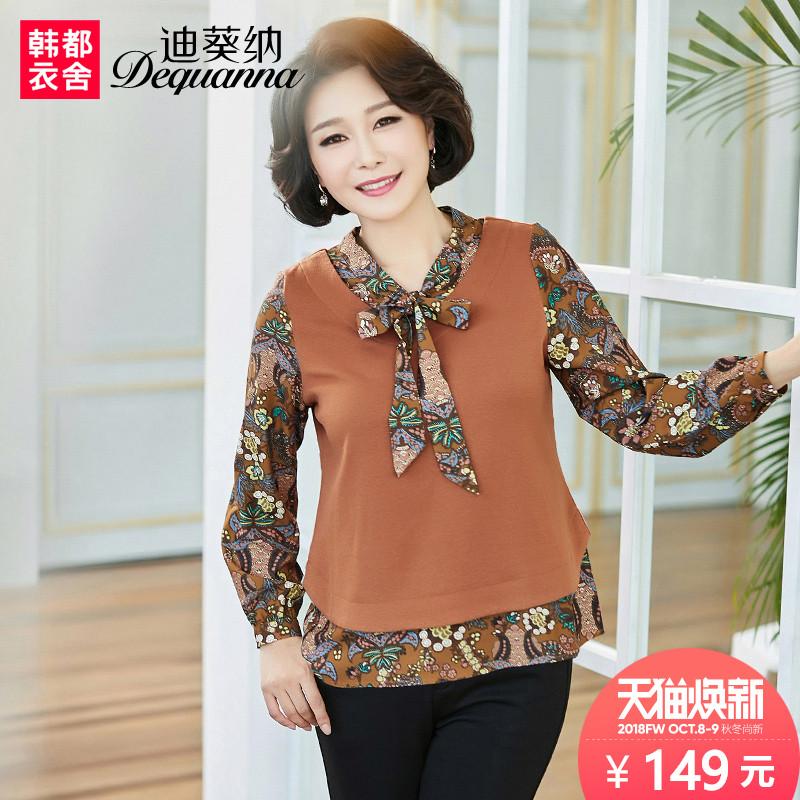 迪葵纳妈妈装秋装新款中年中老年女装假两件长袖T恤FQ7737钬
