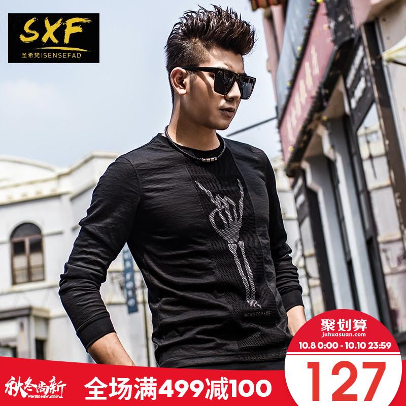 SXF圣希梵长袖t恤 男装春秋装新品个性印花日系打底衫男衣服潮牌