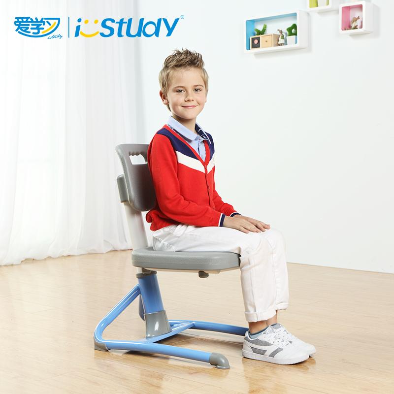 爱学习01自由升降学习椅学生椅子升降工学靠背儿童椅 书桌电脑椅