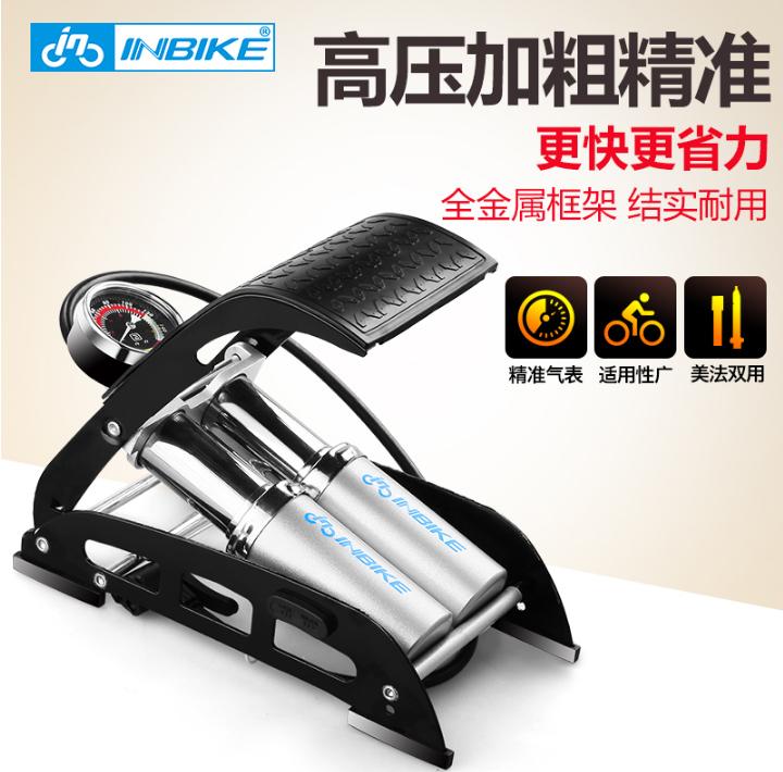 INBIKE脚踩式打气筒自行车汽车摩托电动粗高压便携家用脚踏充气泵
